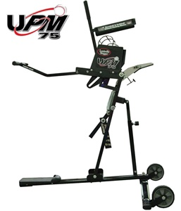 UPM75 Black Smoke Ultimate Pitching Machine