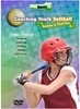 Coaching Youth Softball DVD (Rookies to Third Year)