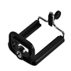 Cell Phone Tripod Adapter Mount Holder Clamp Compatible with iPhone X XS Max XR Se 8 7 6 6s Plus Samsung Galaxy S9 S8 S7 S6 Edge Adjustable Smartphone Bracket Clip Cellphone Attachment