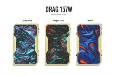VOOPOO DRAG 157W TC MOD - GOLD RESIN