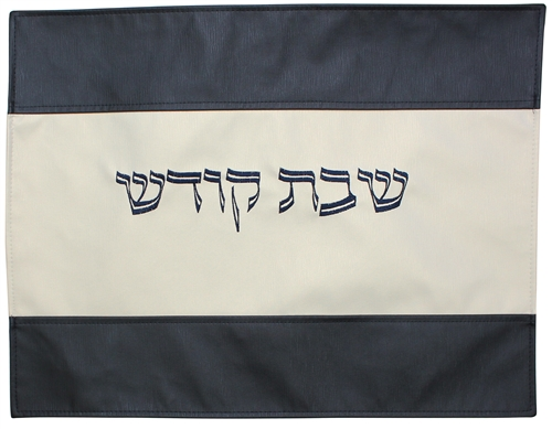 Challah Cover #CC284
