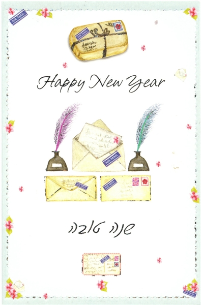 Greeting Card #GC99862-7215