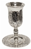 Kiddush Cup -  KC-CA480N