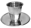 Stainless Steel Kiddush Cup - #SSKC15