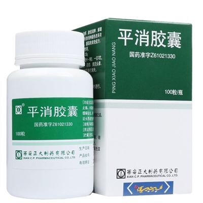 Ping Xiao Capsules PingXiao Canelim 100capsules/box treat cancer natural herbal cancer fighter