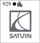 Katzkin Embroidery - Saturn logo (outline)