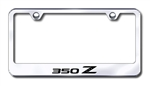 Nissan 350Z Chrome License Plate Frame