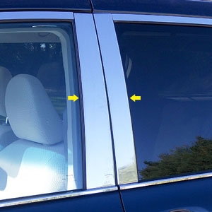 Toyota Sienna Chrome Pillar Post Trim, 2011, 2012, 2013, 2014, 2015, 2016, 2017, 2018