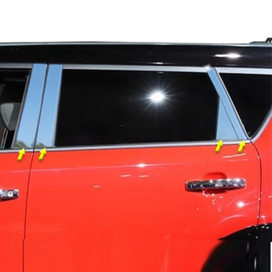 Kia Soul Chrome Pillar Post Trim, 2014, 2015, 2016