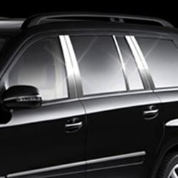 Mercedes gl chrome pillar post trim 2007 2008 2009 for Mercedes benz gl450 chrome accessories