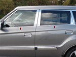 Kia Soul Chrome Window Sill Trim, 2010 - 2013