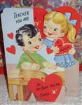 Lg Retro Vintage Teachers Valentine Sweet Boy & Girl Folds Open