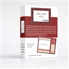 Bible Flashcard Bible game for Jehovah's Witnesses