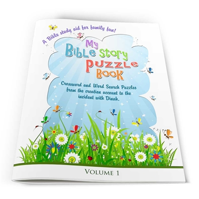 Bible Activity & Crossword Puzzle Book- Jehovah's Witness Games