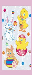 Easter Egg Cello Bags (25/Pkg)