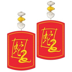 2013 Year Of The Snake Danglers (2/pkg)