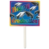 Graduation Yard Sign, 12inx15in