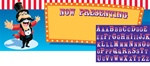 Big Top Personalized Banner Kit