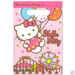 Hello Kitty Party Loot Bags (8/pkg)