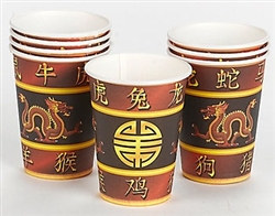 Chinese New Year Hot/Cold Cups (8/pkg)