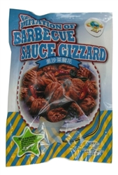 Vegan Barbeque Sauce Gizzard