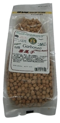 Organic Garbanzo (Chickpeas)