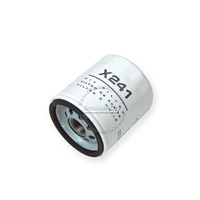 Oil filter replaces AC: PF53, CHAMP: PH2835, FRAM: PH3614, MOTOR-CRAFT: FL-793, other.