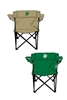 SKPS Celtic Sideline Chair in Green or Khaki