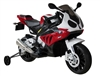 BMW S1000RR Kids Electric Ride On Motorcycle - Red