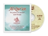 Al-Qur'an Software CD for Windows