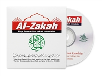 Al-Zakah Software CD for Windows
