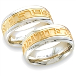 Wide Two-Tone Expres™ Ring - 14K Yellow & Platinum