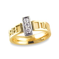 Diamond Expres™ Bridge Ring - 14K Two-Tone