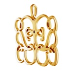 Reflections Monogram Pendant - 14K Yellow or White