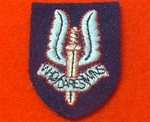 SAS Cloth Beret Badge ( Special Air Service Beret Badge ) Who Dares Wins