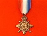 Full Size World War 1 1914 - 15 Star