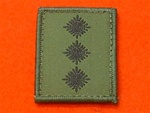 Captain Combat Helmet Rank Patch ( Capt Combat Helmet Rank )