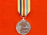The Suez Canal Zone ( Full Size Commemorative Medal )