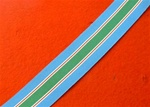 Full Size United Nations Lebanon Medal Ribbon