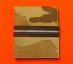 Quality UBACS RAF Flying Officers Velcroed Rank Patch ( FO Velcroed Rank Patch )