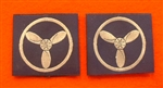 Official RAF Senior Aircraftsman Technician Shoulder Slides x 2 ( RAF NCO'S SAC Tech Blue Shoulder Slides )