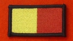 1st Btn RAR Combat TRF Badge Royal Anglian Regiment Combat Tactical Recognition Flash Colour )