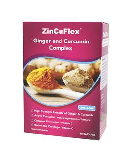 Zincuflex Joint Support 60 Tabs