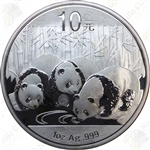 2013 Chinese Silver Panda Coins