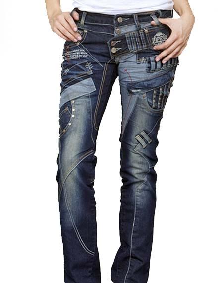 February, 2015 - Xtellar Jeans
