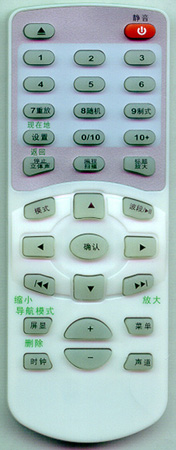 PYLE PLTSD62-CHINESE Genuine OEM original Remote