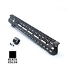 "15"" Custom Super Slim Light Keymod Handguard w/STL Barrel Nut"