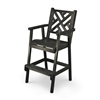 Bar Height Emerson Chair