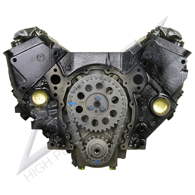 ATK DM28 CHEVY 4.3/262 MARINE ENGINE