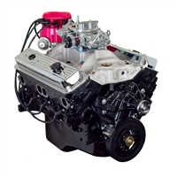 Chevy 350 Complete Engine 290HP
